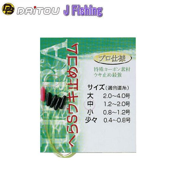 J피싱-헤라 S우끼멈춤고무/중층찌고무/면사매듭/우키