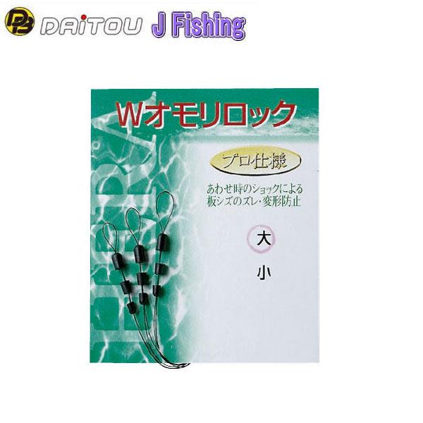 J피싱-W시모리/3단찌스토퍼/중층미끄럼방지고무/찌고
