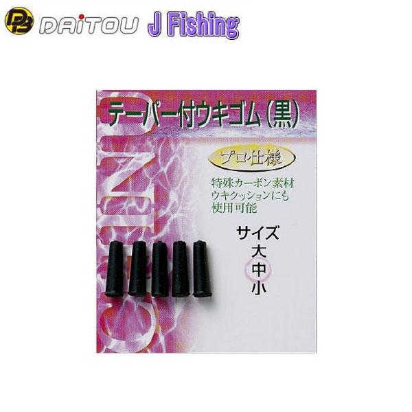 J피싱-테파부 우끼고무/찌고무/실리콘찌고무/찌매듭
