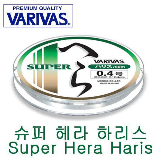 1바리바스 - 슈퍼 헤라 하리스 (SUPER HERA HARISU) / 목줄 / 내추럴 50m