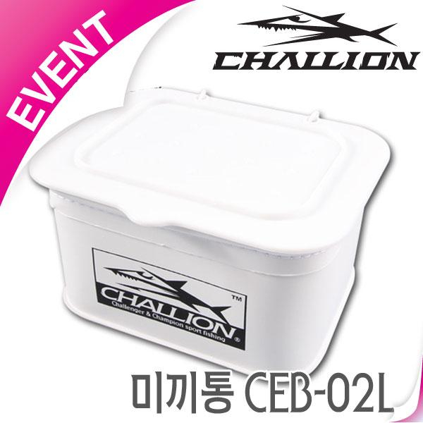 [10%적립이벤트]챌리온 CEB-02L(바닥에 구멍 9개) 미끼통