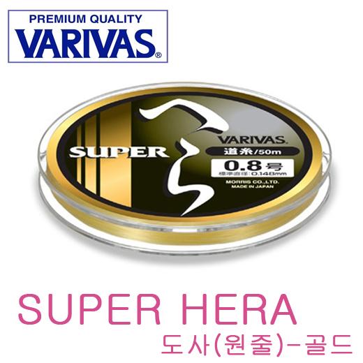 1바리바스 - 슈퍼 헤라 도사 (SUPER HERA MICHIITO) 골드 50m