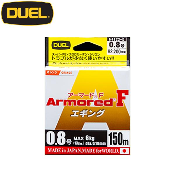 듀엘-ARMORED F EGING 아모레드R F 에깅/무늬낚시/150m