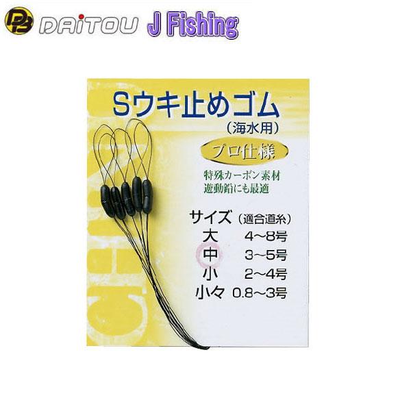 J피싱-S우끼멈춤고무/찌스토퍼/면사매듭/찌멈춤고무