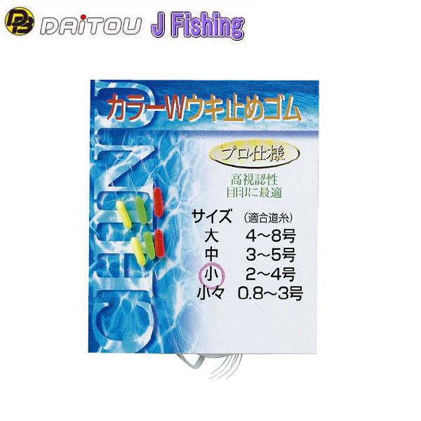 J피싱-후카세 우끼고무/V쿠션고무/우끼고무/전층고무