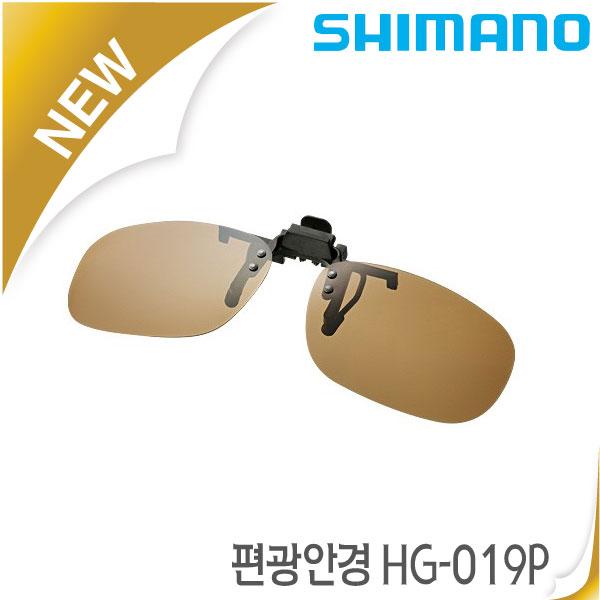 시마노-HG-019P/편광안경/시마노안경/낚시용품/자외선