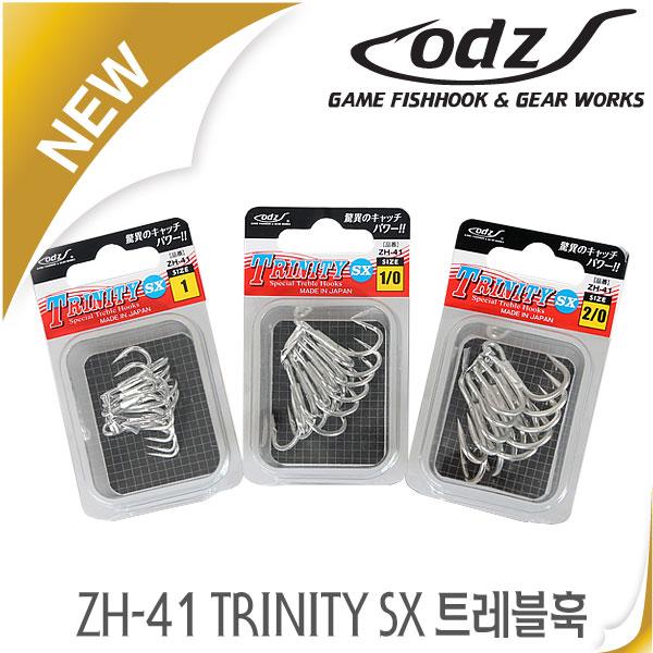 도히토미-ZH-41 TRINITY SX 트레블훅 바늘/낚시/바다