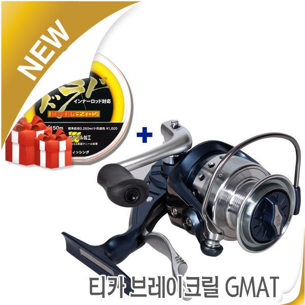티카-브레이크릴 GMAT 시리즈/보급형레버브레이크릴