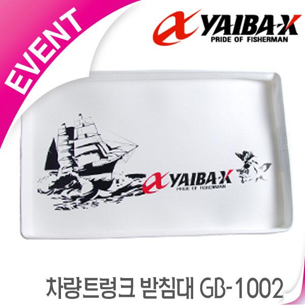 [7월2차이벤트]야이바-GB-1002-차량트렁크 받침대 大