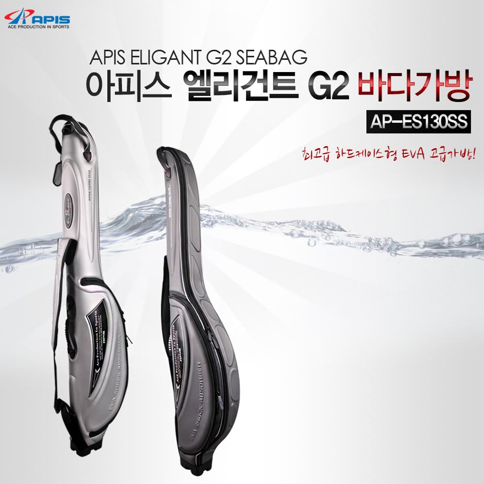 [아피스] 엘리건트 G2 바다가방 AP-ES130SS