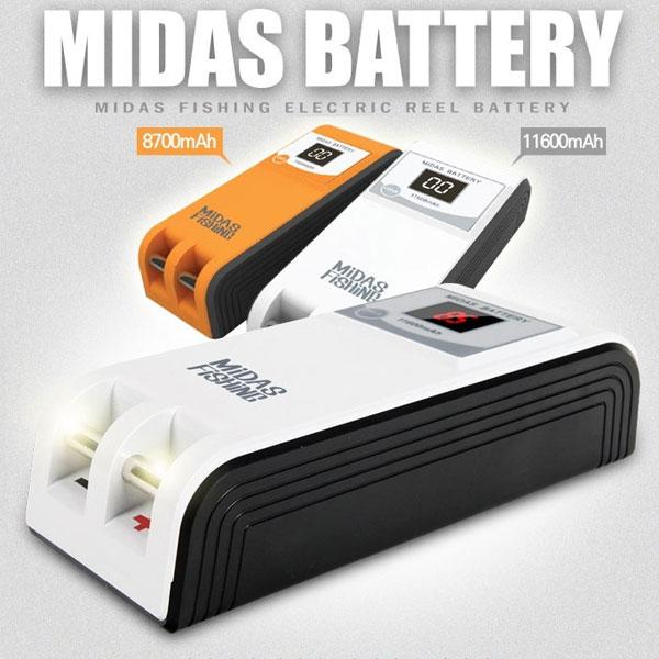 마이다스- 2016 전동릴 배터리 8700mAh
