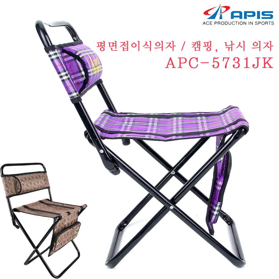 [아피스] 평면 접이식 미니 의자 APC-5731JK / 브라운, 퍼플(보라) 휴대용 의자 / 캠핑 낚시 야외 활동 모두OK