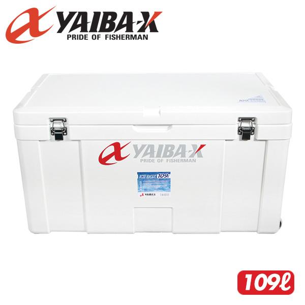 야이바엑스-아이스박스 YSC-109L/대용량쿨러/캠핑