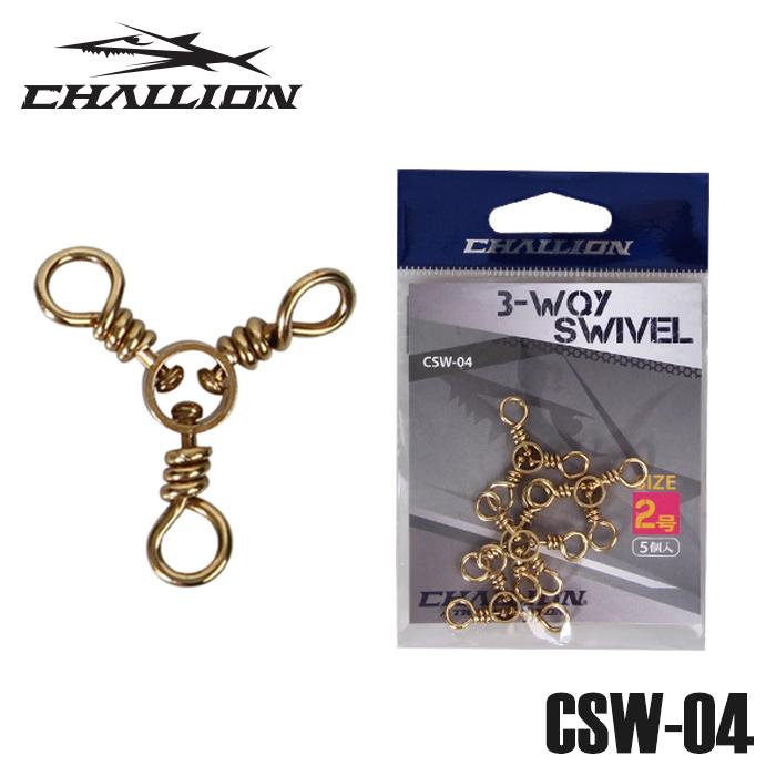 챌리온-삼각도래 3-WAY SWIVEL CSW-04/돌돔도래/대물