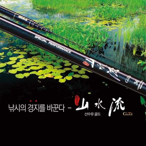 산수유 골드 민물대 (비앤케이)