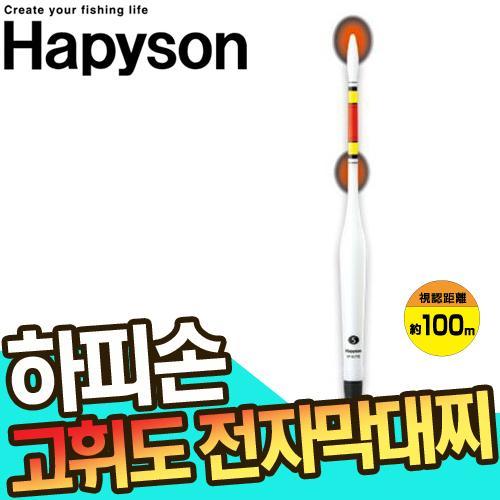 하피손-YF-816F 高輝度磯/ 고휘도 이소 우키 / 막대찌